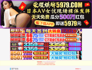 ferast.com screenshot