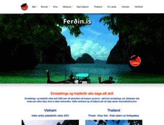 ferdin.is screenshot