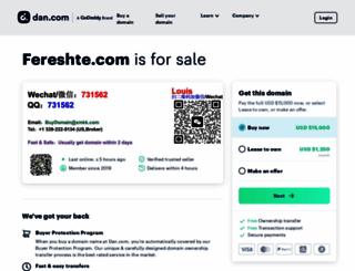 fereshte.com screenshot