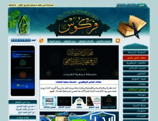 ferkous.com screenshot