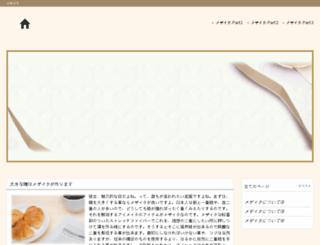 fermer-bg.info screenshot