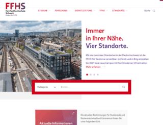 fernfachhochschule.ch screenshot