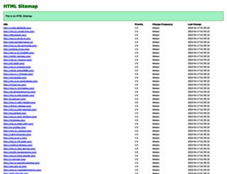 fernmedia.cn screenshot