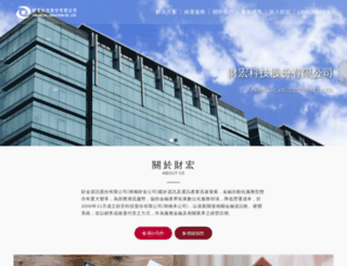 fesc.com.tw screenshot