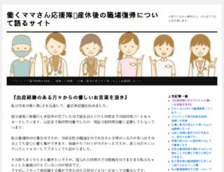 fesmedia-asia.org screenshot
