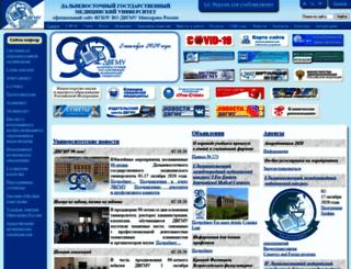 fesmu.ru screenshot