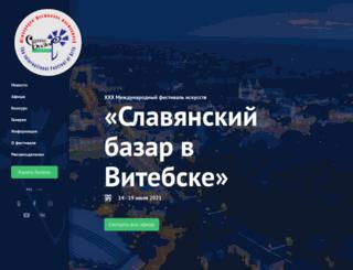 festival.vitebsk.by screenshot