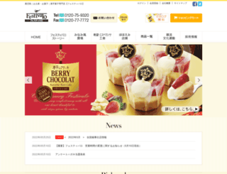 festivalo.co.jp screenshot