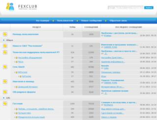 fexclub.su screenshot