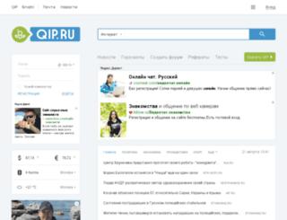 fezegom.nm.ru screenshot