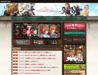 fezero.jp screenshot