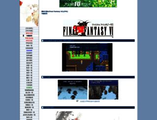 ff6.ffsky.cn screenshot