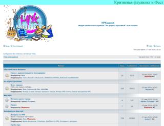 fff.flyfolder.ru screenshot