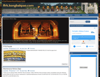 ffrk.kongbakpao.com screenshot