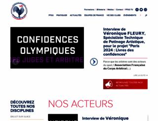 ffsg.org screenshot