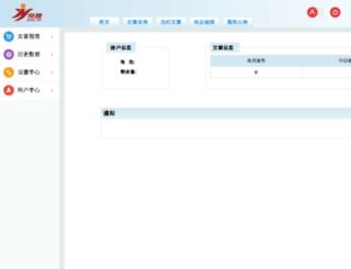 ffssc.com screenshot