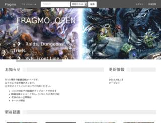 ffxiv.ragmo.jp screenshot