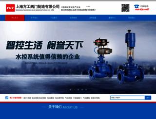 fgv6.com screenshot