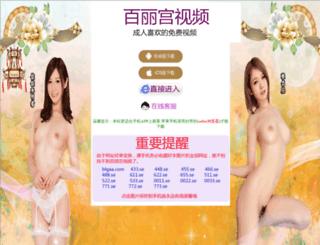 fh.csw-dev.com screenshot