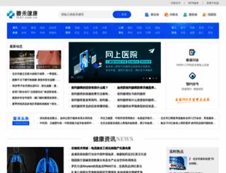fh21.com.cn screenshot