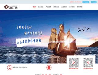 fhtpay.com screenshot