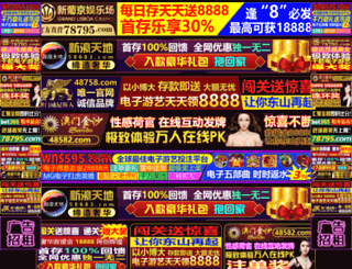 fhumor.com screenshot