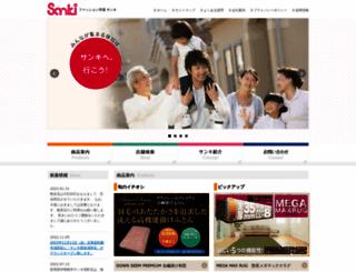 fi-sanki.co.jp screenshot