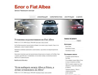 fiatalbea.wordpress.com screenshot