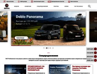 fiatprofessional.ru screenshot