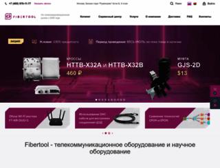 fibertool.ru screenshot