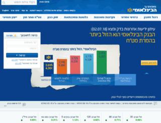 fibi-online.co.il screenshot