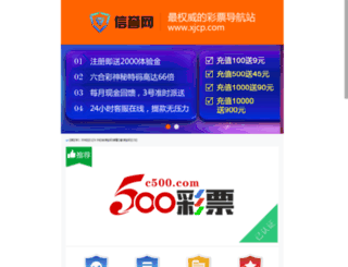 fiboomjobs.com screenshot