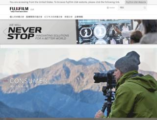 fic.fujifilm.co.jp screenshot
