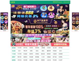 fictuary.com screenshot