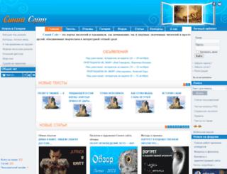 ficwriter.info screenshot