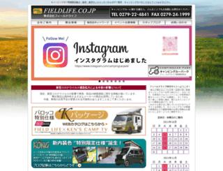 fieldlife.co.jp screenshot