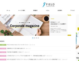 fieldweb.co.jp screenshot