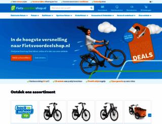 fietsvoordeelshop.nl screenshot
