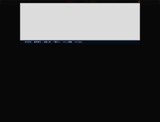 fifa14.wemvp.com screenshot