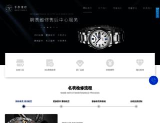 fifa14game.com screenshot