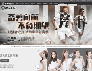 fifa16guide.com screenshot