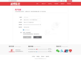 fifacoinvip.com screenshot