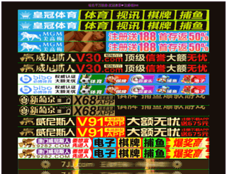 fifassd.com screenshot