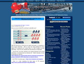 fighthst.com screenshot