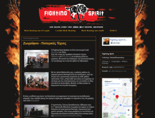 fighting-spirit-club.blogspot.gr screenshot