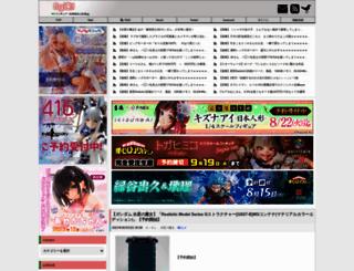 figsoku.net screenshot