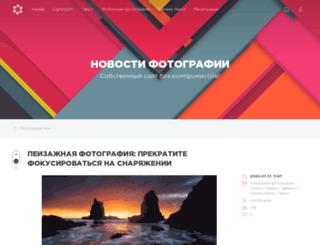 figurative.ru screenshot
