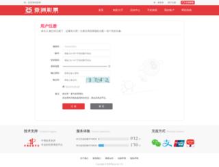 figure-antenna.com screenshot