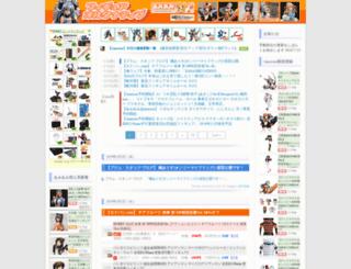 figure.rash.jp screenshot