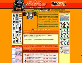 figure.seesaa.net screenshot